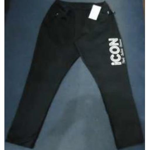 Icon Slim Fit Track Pants